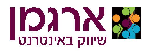 לוגו ארגמן שיווק באינטרנט
